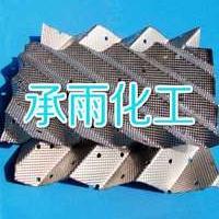 供应金属孔板波纹填料 金属规整填料 孔板波纹填料