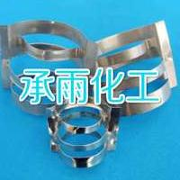 供应金属共轭环  共轭环填料 金属共轭环填料