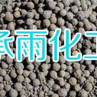 陶瓷滤料 自来水净化 陶粒