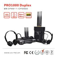 PRO1000  Duplex远距离无线高清视频传输