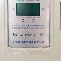 三相插卡智能电表、三相四线电表品质保证