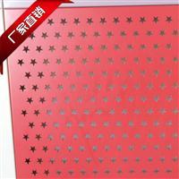 冲孔包柱拉网铝板铝幕墙江苏铝单板厂家