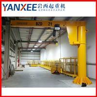 上海悬臂吊欧式旋臂起重机500kg1t2t3t5t360度电动旋转悬臂吊