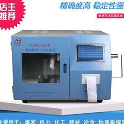煤炭测硫仪、化验煤炭硫含量的设备、煤炭化验设备厂家