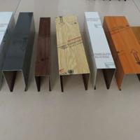 铝方通任意规格订制 各种U型铝方通吊顶
