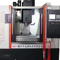 仪器设备专用节能型VK530加工中心
