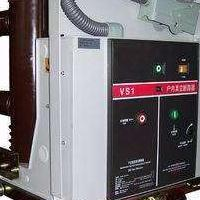 供应ZN63-12户内高压真空断路器,真空断路器厂家 价格