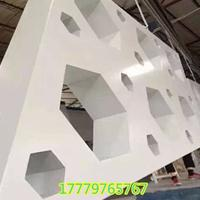 外立面铝单 装饰铝幕墙板 崇匠建材专业制作