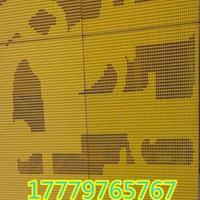 厂家直供精品装饰铝幕墙板 外墙铝单板