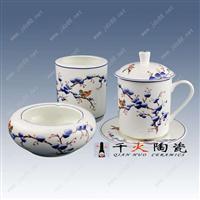 会议陶瓷茶杯 景德镇陶瓷茶杯定做