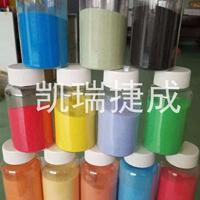 適用于海綿城市彩砂 可精細至1250目 適用于真石漆、可鋪綠色道