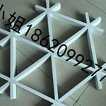 深圳厂家直销各种规格/造形的型材三角铝格栅