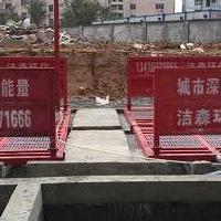 深圳工地洗车槽建筑工地洗轮机专业创造精品请来晨楚