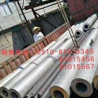 316l不锈钢工业管价格(太钢钢厂直销)
