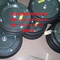 现货特价供应DUNLOP气囊、造纸机气囊,耐高温气囊 、受电弓气囊