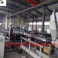 ABS塑料板片材挤出生产线,pe塑料板材设备,pp板材机器