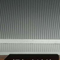 防夹手和非防夹手聚氨酯车库门、工业门门板