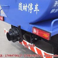 济宁四通3方吸粪车 市政、环卫、绿化、园林专用吸粪车