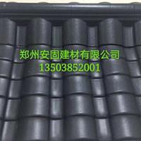 河南省郑州市正宗ASA合成树脂瓦厂家