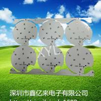 A厂家直销铝基板单面铝基板 2835 12串8并 96灯LED