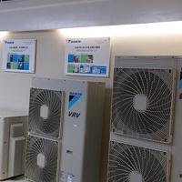 合肥市国佳冷暖工程设备有限公司