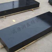 大理石平板 大理石平板用于机床机械检验测量基准