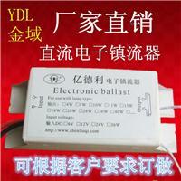 上海12V24V杀菌灯太阳能杀虫灯UV灯紫外线灯电子镇流器