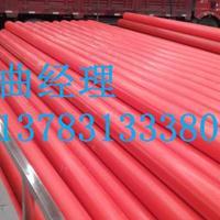 橘红色非开挖型电力保护MPP管