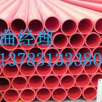 DN200开挖型橘红色MPP电力保护管