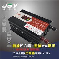 太阳能逆变器厂家直供 12V转110V出口电压 万能插座车载逆变器