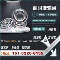 天津专业供应哈尔滨轴承1207 货正价廉 欢迎订购