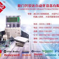 DCS 950-775-00