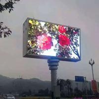 山东户外LED显示屏价格LED大屏幕安装厂家