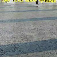 香港彩色压花地坪,美潘厂家生产彩色压模路面压印混凝土