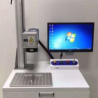 洛阳光纤激光打标机 不锈钢金属激光打标机 金属激光打标机供应