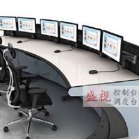 指挥控制中心操作调度台  监控台  操作台厂家