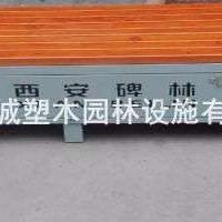 榆林保洁员工具箱,榆林环卫工工具箱箱式座椅厂家
