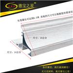 广州厂家直销高端艺术铝天花吊顶复式集成吊顶 二级铝梁