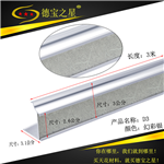集成吊顶配件 氧化修边角 供应铝质修边条