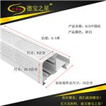 广东广州厂家直销集成吊顶二级透光铝梁复式上下吊顶二级吊顶铝梁