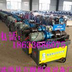 HGS-40型滚丝机 自动滚丝机 滚丝轮批发 滚丝机配件厂家直销