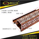 广东广州厂家直销集成吊顶 二级铝梁 复式上下吊顶二级错层铝梁