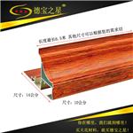 厂家直销高端艺术铝天花二级吊顶复式集成吊顶二级铝梁金点红木