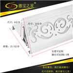 德宝之星厂家直销集成吊顶二级铝梁欧式复式错层铝梁灯槽铝梁