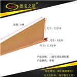 广州厂家直销集成吊顶 二级铝梁过道铝梁欧式复式二级吊顶铝梁