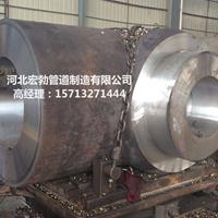 厂家生产高压管件,也可带料加工