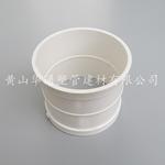 浙江杭州批发国标110pvc-u排水直接 4寸pvc排水管箍 厂家直销