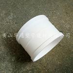 白色90upvc排水直接厂家直销 3寸pvc排水接头 质量保证量大从优