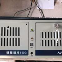 研华科技610G、研华工控机IPC-610G