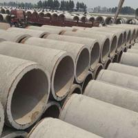 力普  平口管  水泥管厂家 品质保证 平口式钢筋混凝土排水管